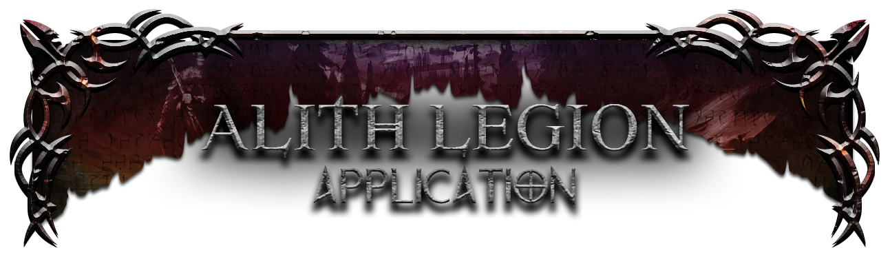 Alith Legion Header Application v3